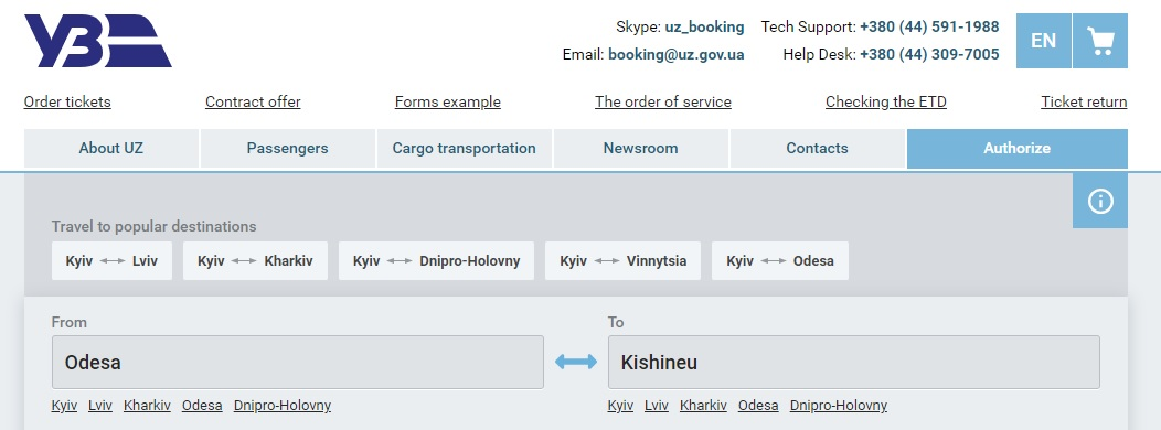 Train Odessa to Chişinău (Dropdown Menu)