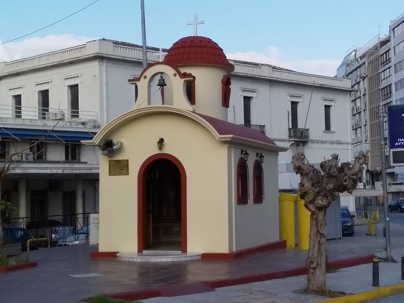 Chapel of the Neomartyrs Raphael, Nicholaos and Irene (Piraeus, Athens, Greece)