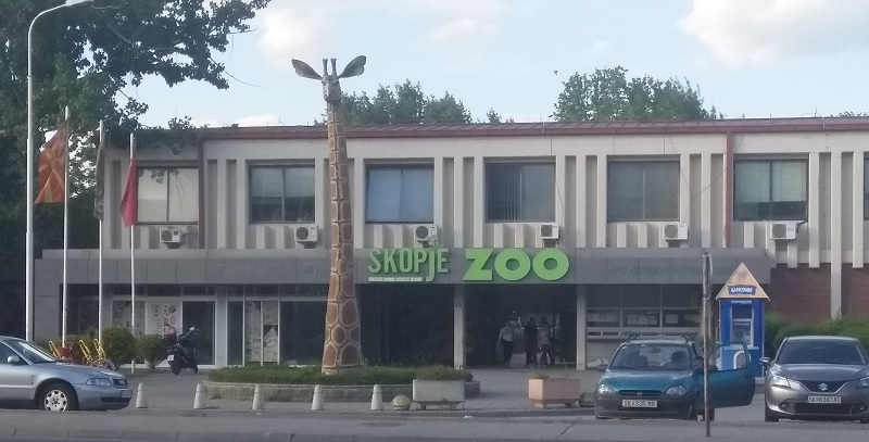 Skopje Zoo: A Cheap Place to Visit, But I Don't Think I'd Go Again