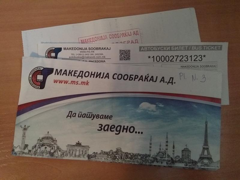 Skopje to Belgrade with Makedonija Soobrakaj AD