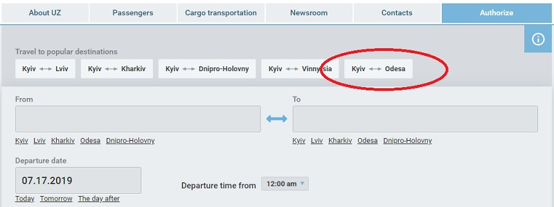 How to Book Train Ticket: Kiev to Odessa